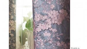 川島織物、桜・月をモチーフにしたファブリック新作