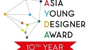 学生のための国際建築デザインコンペ「アジアヤングデザイナーアワード」作品募集