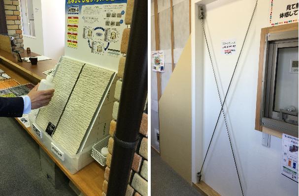 外壁比較実験コーナーや耐震コーナーが設けられている