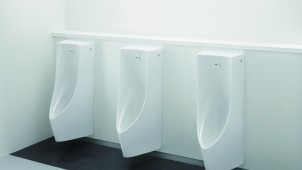 TOTO、「自動洗浄小便器」の意匠が全国発明表彰「発明賞」を受賞