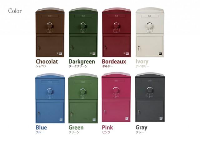 Brizebox(ブライズボックス)のカラーバリエーション