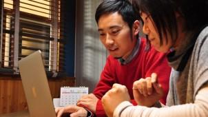 パパママハウス、ネット完結型の注文住宅販売サービスを開始