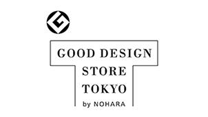 国内初グッドデザイン賞の公式ショップをオープン-貼ってはがせる壁紙など400点販売