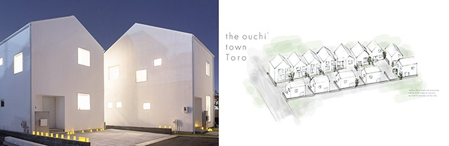 限定分譲地『the ouchi town toro』