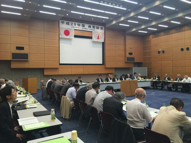 47都道府県の建築士会全会長が参加して行われた平成29年度建築士会連合会総会・意見交換会