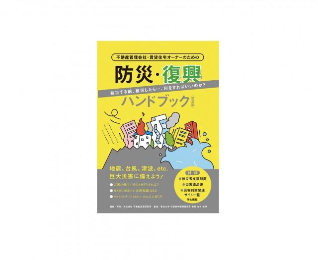 170605newbook