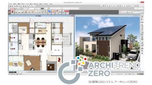福井コンピュータ、「ARCHITREND」シリーズの新バージョン発売