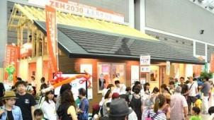 「住まいの耐震博覧会」と「木と住まいの大博覧会」を仙台市で同時開催