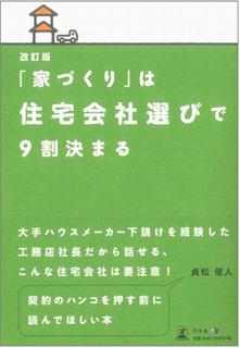 新刊タマック