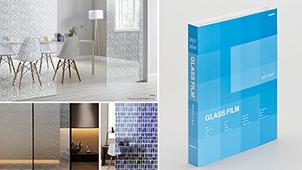 サンゲツ、ガラス面を装飾・安全性を高める「ガラスフィルム」新作見本帳を発刊