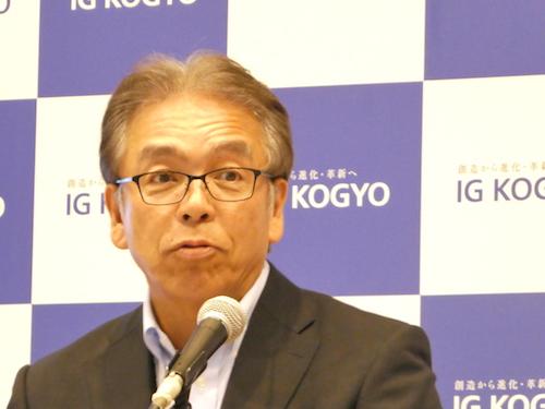 若尾直新社長