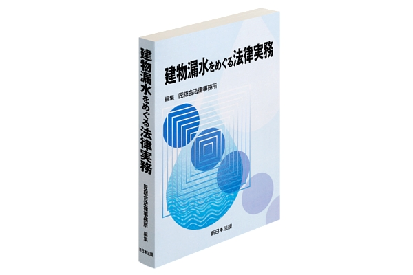 170720newbook_8fb358e9b6