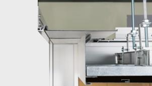 三協アルミ、特定天井向けの「耐震天井用ボーダー」を発売