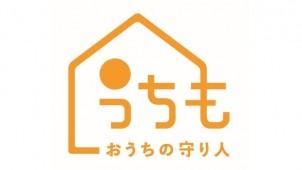 日本リビング保証 、「うちも」リフォーム加盟店の募集を開始