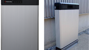 京セラ、AI搭載HEMS対応のリチウムイオン蓄電システムを発売