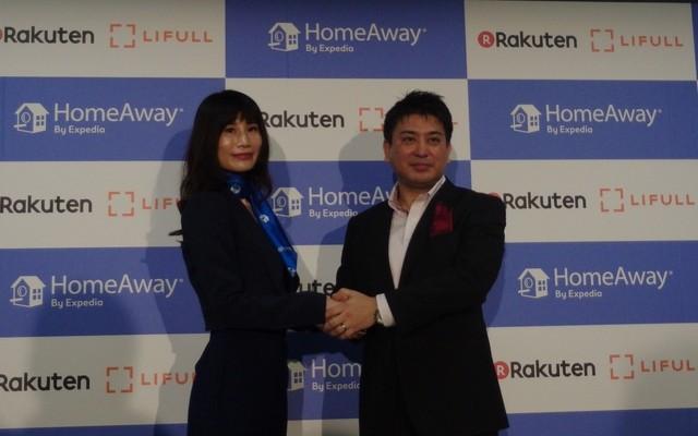 ホームアウェイ日本支社長の木村奈津子氏(左)と楽天LIFULLの太田宗克代表取締役