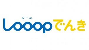 Looopなど3社、仮想通貨採掘事業で業務提携