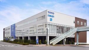 北海道初、「TDY札幌コラボレーションショールーム」をオープン