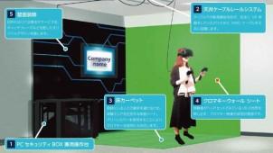 VR体験施設をパッケージ化 ドスパラで培ったノウハウ活かしサービス展開