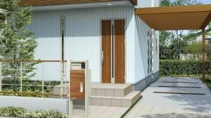 YKK AP、建物とのコーディネイトが可能な一体型宅配ポストを新発売
