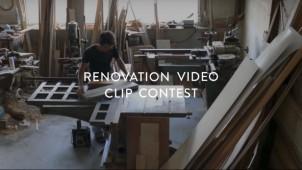 リノベーションの魅力を映像で表現 リ推協がリノベーション動画コンテストを開催