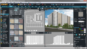 メガソフト、「3Dアーキデザイナー10 Professional」を発売
