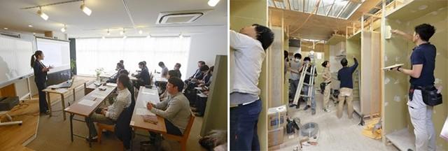 リノベーションカレッジを受講している様子(左:座学 右:現場研修)