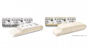 マグ、高性能GW断熱材の新ブランド「イゾベール」シリーズ発売