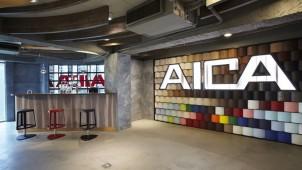 アイカ工業、台湾の合弁会社が総合ショールームを台中市にオープン