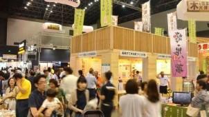 「住まいの耐震博覧会」と「木と住まいの大博覧会」を福岡市で同時開催