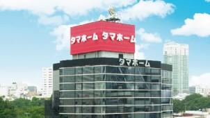 タマホーム、ベトナム・ホーチミンに設計支援業務の合弁会社を設立