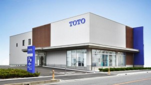 「TOTO厚木ショールーム」を移転オープン 水まわり商品の空間展示を充実
