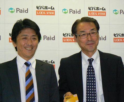 ラクーン取締役の石井俊之副社長(左)とLIXILビバ取締役常務執行役員の阿部正部長(右)
