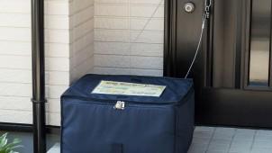 サンワサプライ、大容量60Lの宅配ボックスを発売