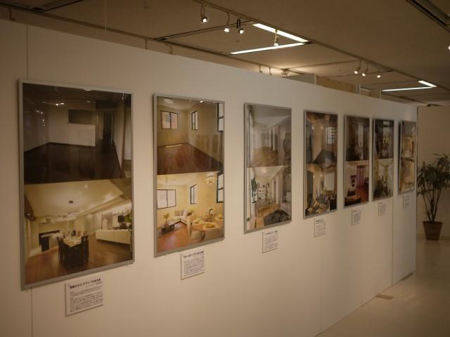 IDC大塚家具・有明本社ショールームにて行われている。投票は10月1日まで