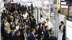 第1回[関西]高性能建材展、9月20日~22日開幕