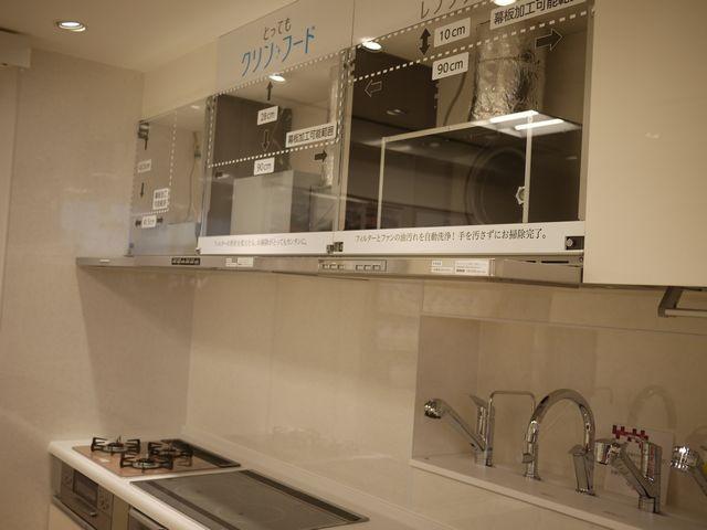 レンジフードはキッチンの天井高によって取り付けられるかどうかがわかるようスケルトンで加工範囲が表示されている