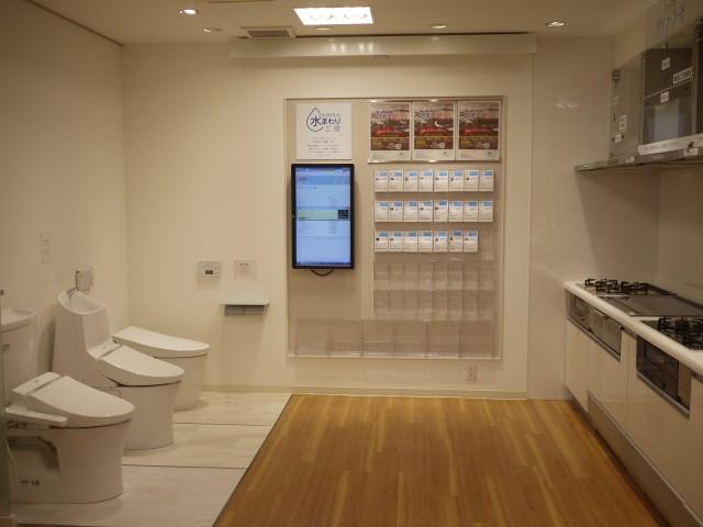 トイレも展示。ワンストップサービスを目指す