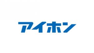 アイホン、SkyBell社と資本業務提携 IoT商材共同開発へ