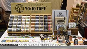 デザイン養生テープ「YOJOTAPE」新柄40種、ギフトショーで発表