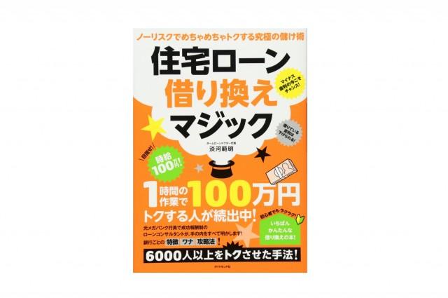 171002newbook001
