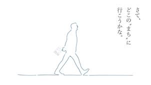 【受付終了】「伊礼智の住宅設計作法Ⅱ」発刊記念キャンペーン