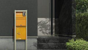 YKKAP、外観アクセントになる宅配ボックスを発売
