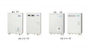 コロナ、石油給湯器24機種を11月から発売