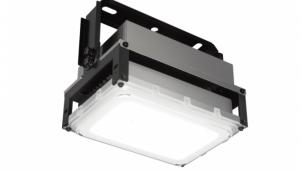 アイリスオーヤマ、高効率・軽量設計の高天井用LED照明を発売