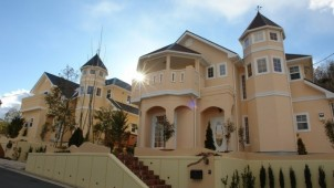 LIFULL、新築分譲マンション・一戸建て人気物件ランキングを発表