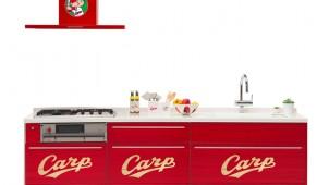 ウッドワンが広島東洋カープとコラボ、「無垢の木の赤いカープキッチン」限定販売