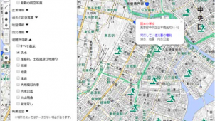 ジャパンホームシールド、「地盤サポートマップ」リニューアル版を公開