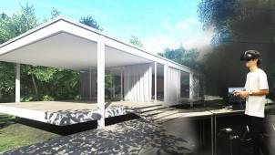 積木製作、千葉大学の建築学習にVRコンテンツを提供