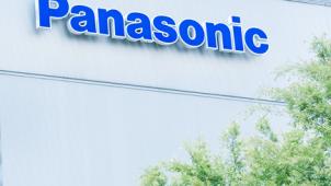 パナソニック、米国IoT会社を買収 AI、IoT分野の事業化拡大へ